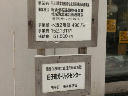 1-P1010601.jpg