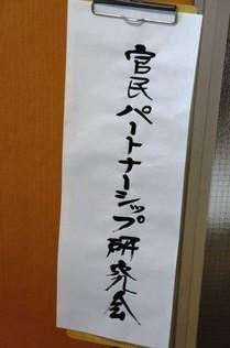 江津市2-官民110211