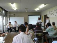 NPO法人 元気な日本をつくる会のブログ
