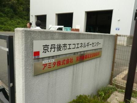 kyoutango1.jpg