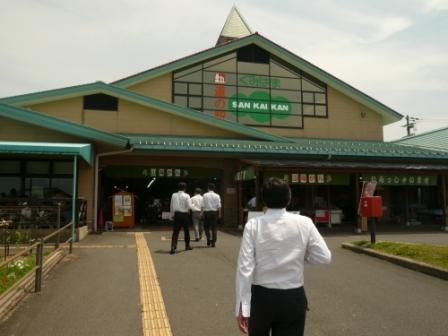 kyoutango29.jpg