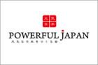 【第4回公募】日本の食魅力再発見・利用促進事業のうち国産農林水産物・食品への理解増進事業の実施に係る公募について