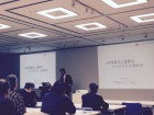 【東京都八王子市】6次産業化シンポジウムで講演しました。